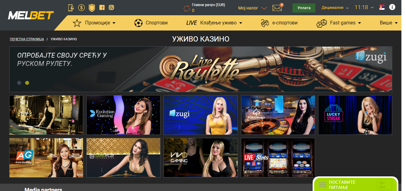 Free mobile casino games online